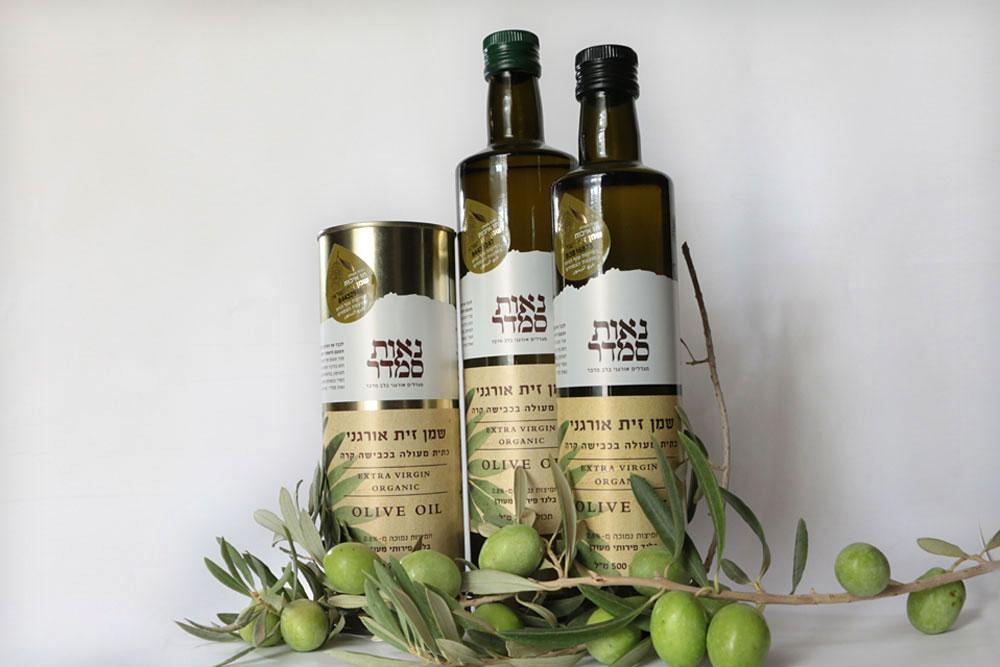 organic-olive-oilB