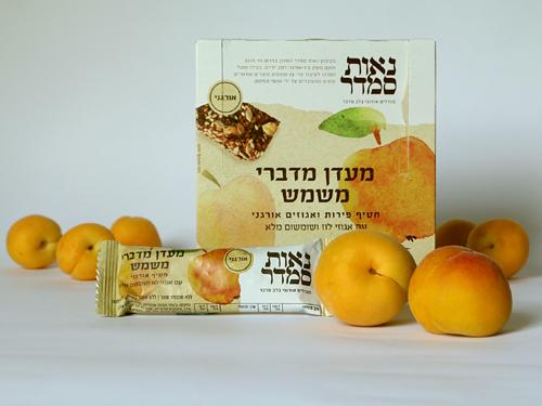 organic apricot2