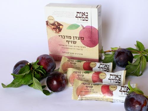 organic plum1