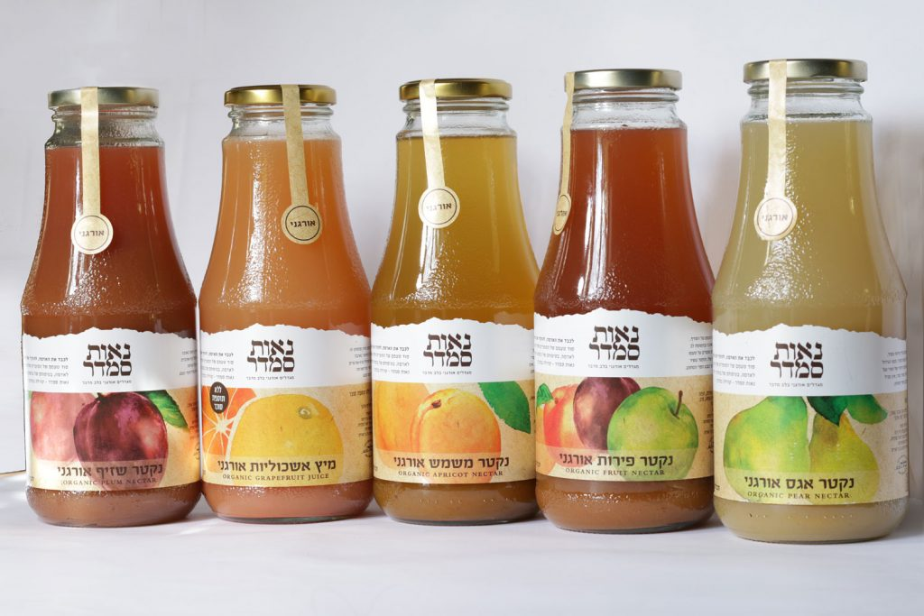 organic-juice