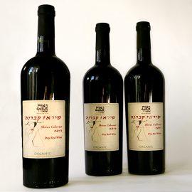 יין אורגני