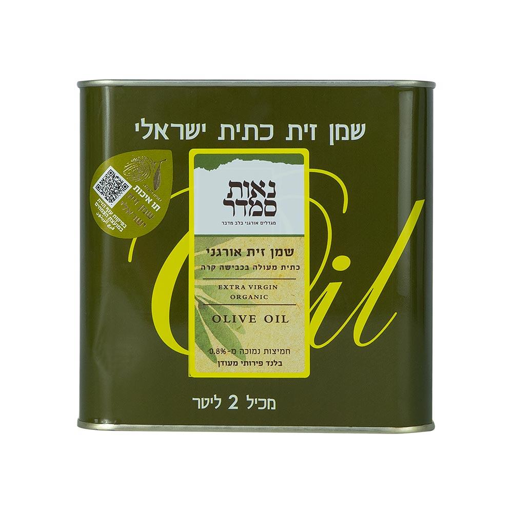 שמן-זית-כתית-ישראלי-2-ליטר
