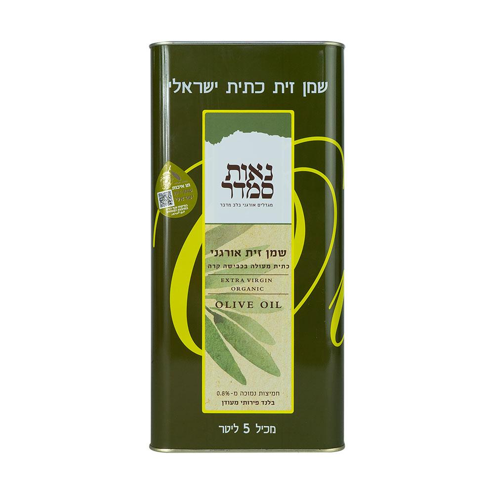 שמן-זית-כתית-ישראלי-5-ליטר
